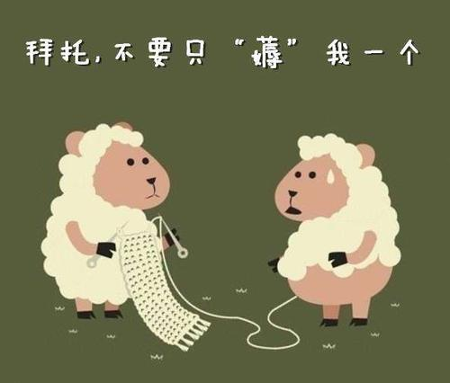 利用羊毛党抢购手机赚钱套路 完全合理合法一年收益400万