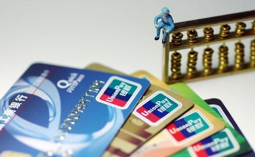 百万额度信用卡的全玩法 信用卡实战专家