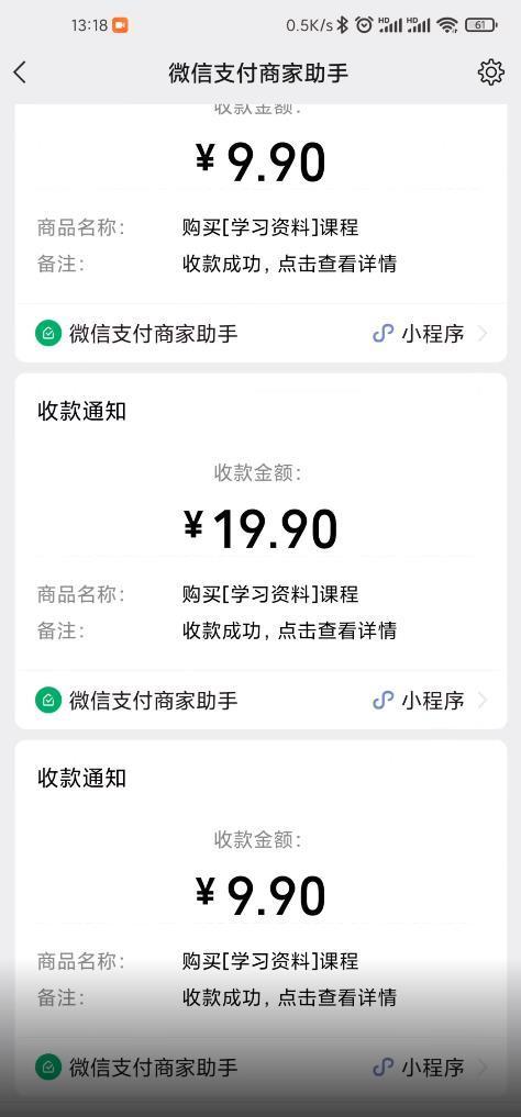 叁心笔记:简单复制粘贴赚钱项目,日入500 ,已亲测可行!(小白可做)